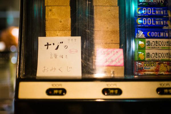 20171010_nishimuraya-66