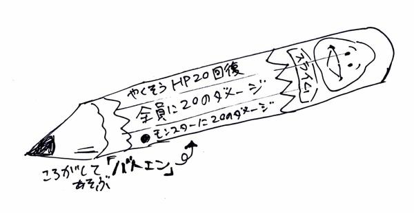 10_kikuchi