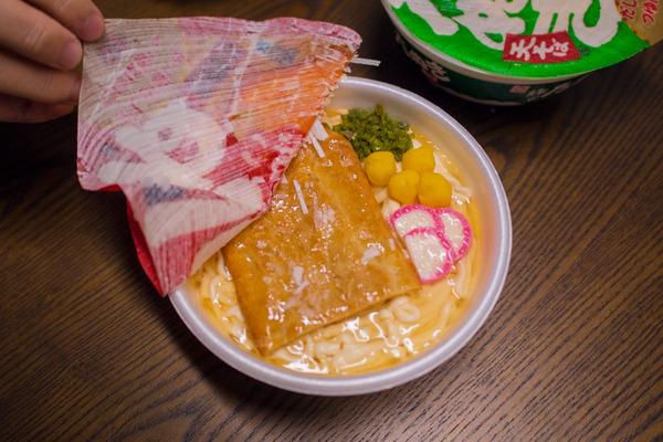 aka-midori-3