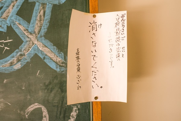 fuzawa-12