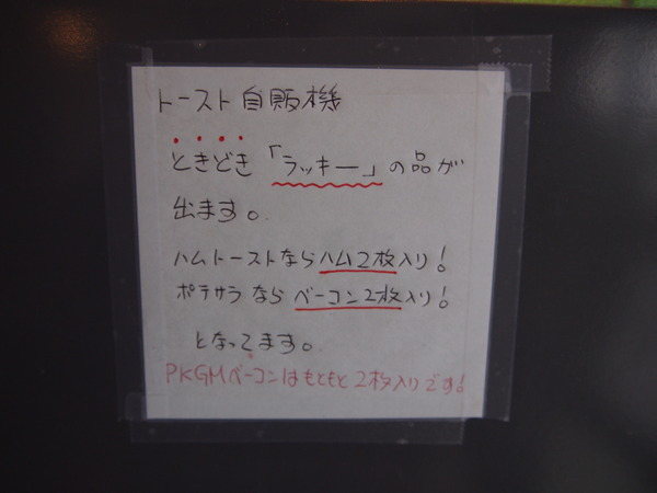 P2187610
