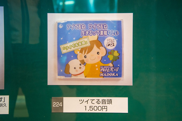kotobuki-jyo-25