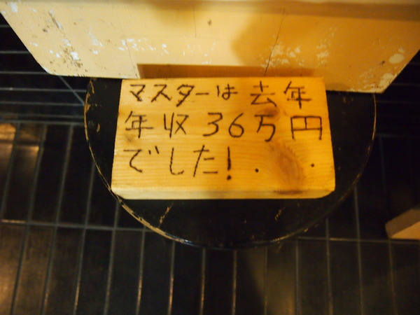 PB151253