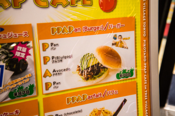 PPAP-cafe-5