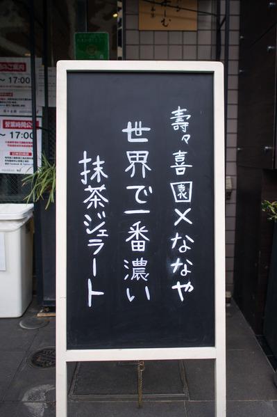 繧ケ繧ケ繧ュ蝨箪susukien-2