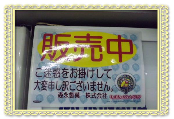 PAP_0239のコピー