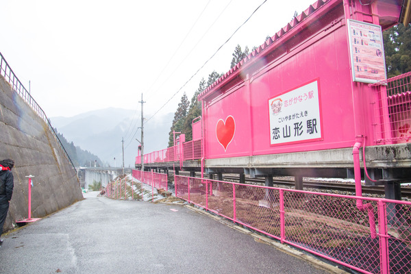 pink-station-30
