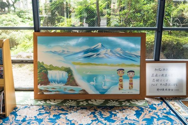 nishimuraya_inawashiro-11