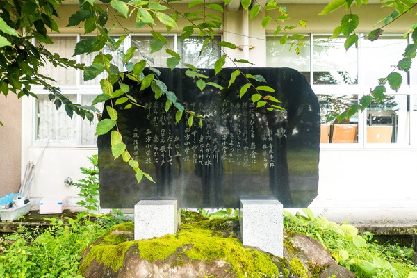katakuri_inawashiro-83