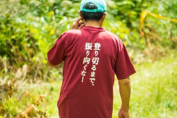 20170916_gyakuso-35