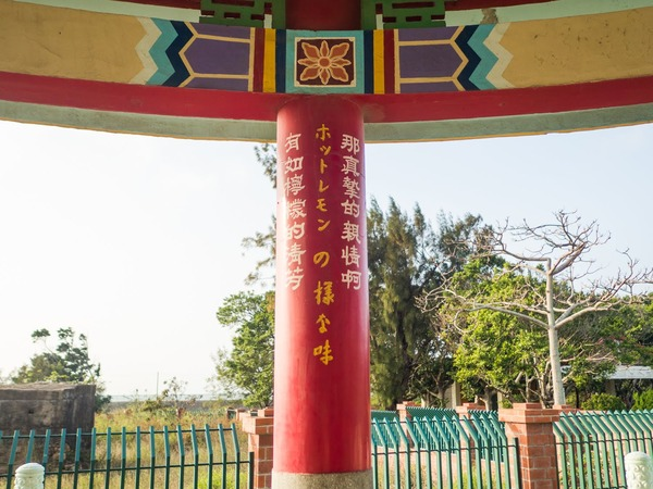 20190112-14_taiwan-tour-36