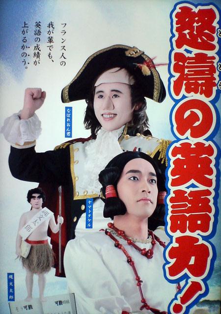 misuzu-gakuen_03