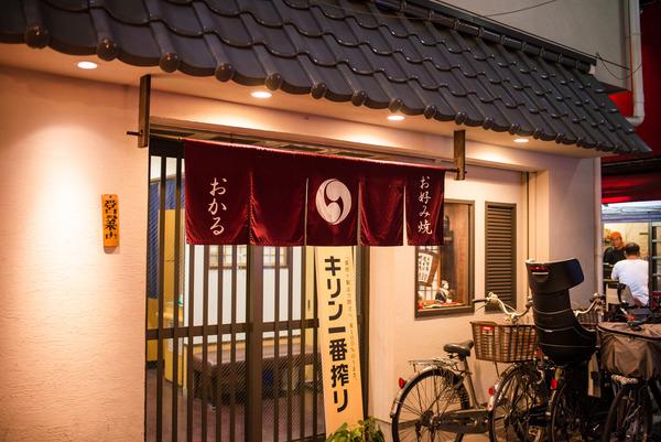 繧、繝ゥ繧ケ繝医♀螂ス縺ソ辟シ縺構20160902_illust-okonomiyaki-11