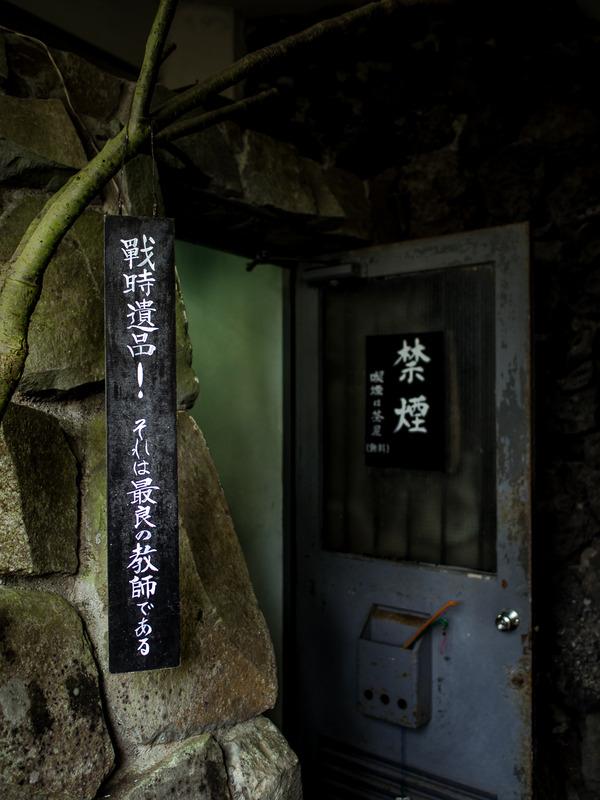 fuunbunko-hiho-15