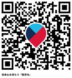 ファイル 2017-09-16 23 56 44