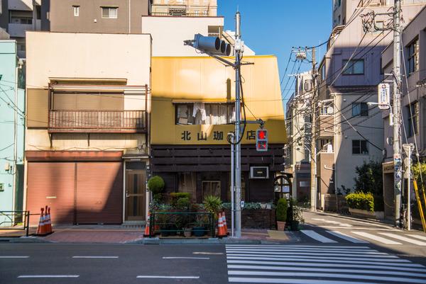 kitayama-coffe-1
