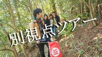 ・20160227_1st-atami-62-1