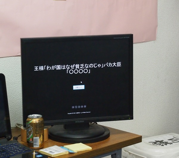 P5088938ー