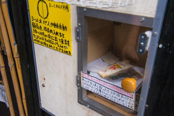 ・161001_ryuchan-43
