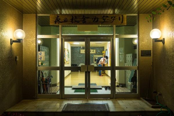 katakuri_inawashiro-59