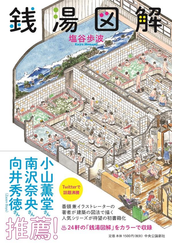 enya_book - honami enya