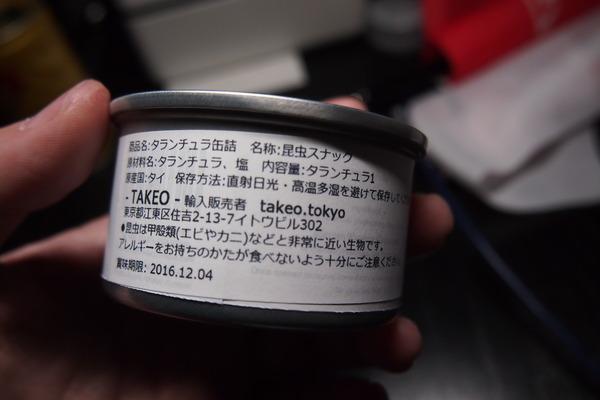 P3263962