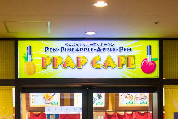 PPAP-cafe-3