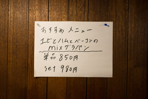 20161101_DEN-19
