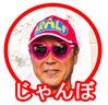 20171206_mayakashi-