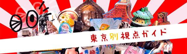 http://livedoor.blogimg.jp/mimitabu_ookii-betu/imgs/5/d/5dd6581e-s.jpg