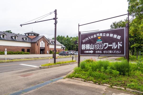 bandai3D_inawashiro-38