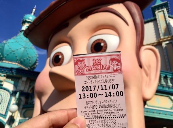 20171107 シー_171111_0024