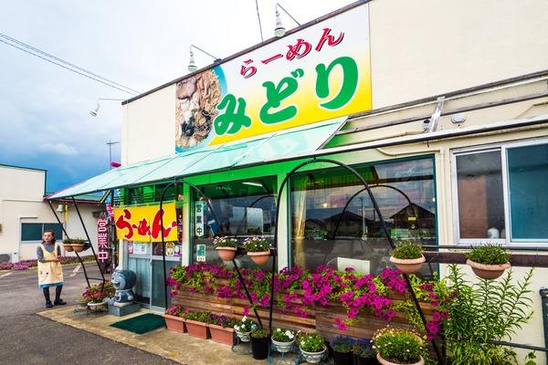 midori_inawashiro-54