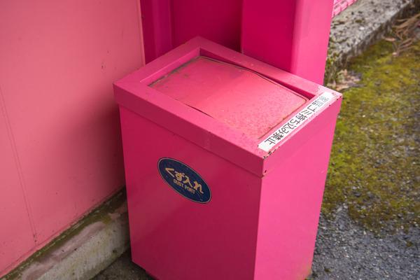 pink-station-27