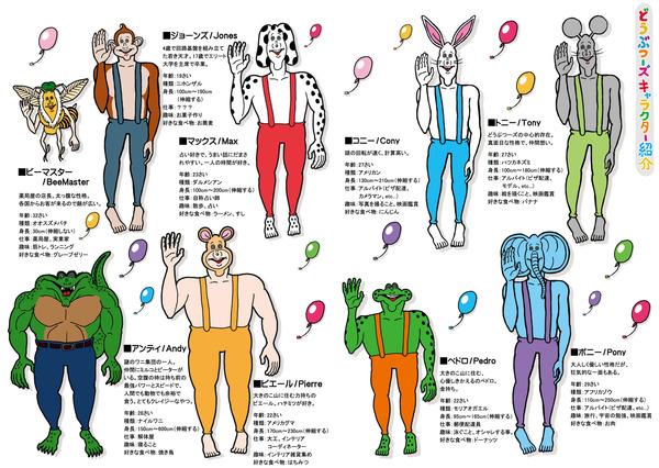 14_kikuchi