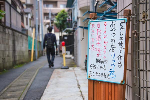 ・161001_ryuchan-2
