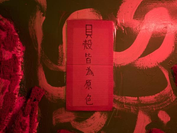 20190112-14_taiwan-tour-287