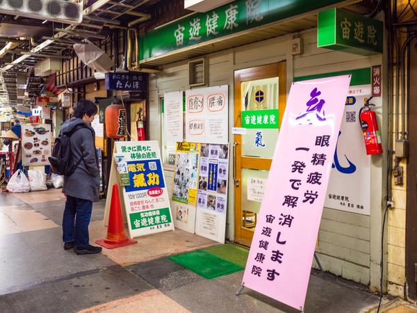 asakusa_denki-kikou-4