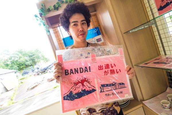 bandai3D_inawashiro-31
