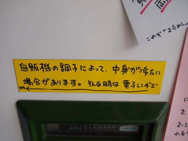 P2187605