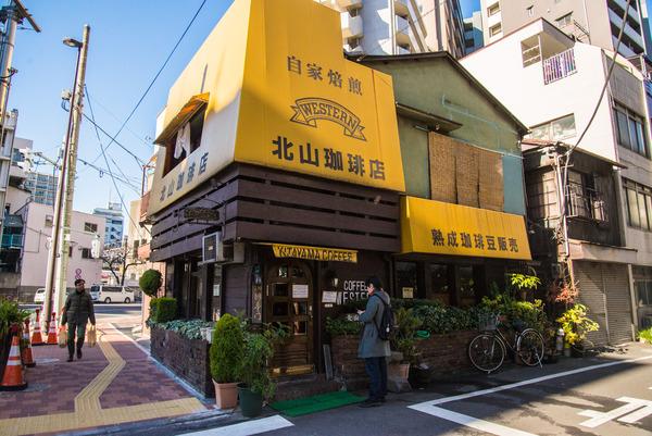 kitayama-coffe-7