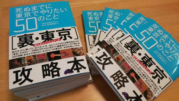http://livedoor.blogimg.jp/mimitabu_ookii-betu/imgs/9/3/93b3c5f6.jpg