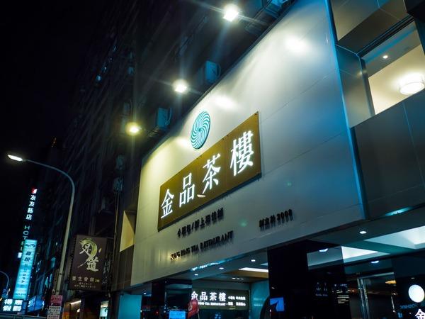 20190112-14_taiwan-tour-404
