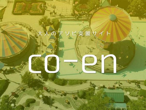 繝槭ル繧「諠・ア_繝輔z繝ュ繝募・逵歃03_boardgame_coen