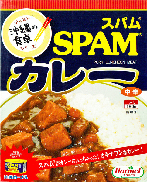 curry-package-18