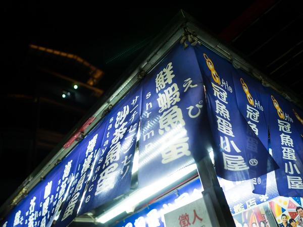 20190112-14_taiwan-tour-431