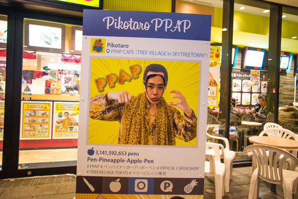 PPAP-cafe-28