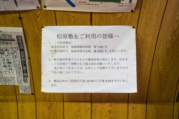 2017105_hibarajyuku-6