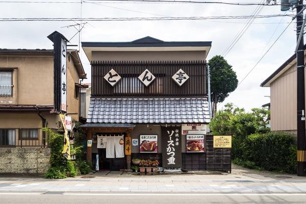 tonpei_baniku-1