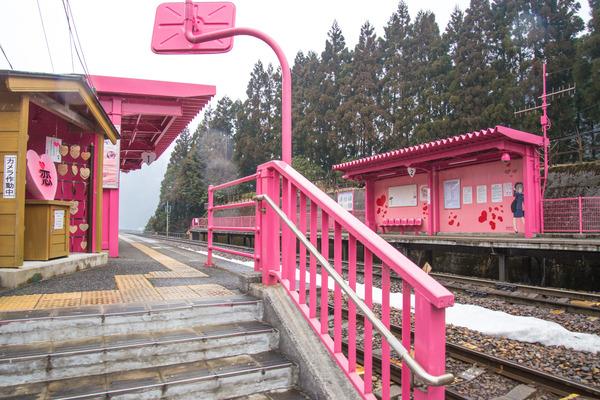 pink-station-28